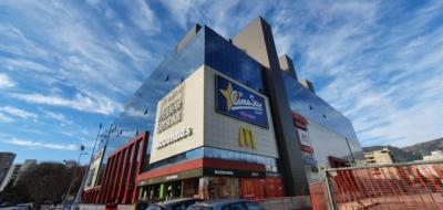 Mepas Mall, trgovačko poslovni centar